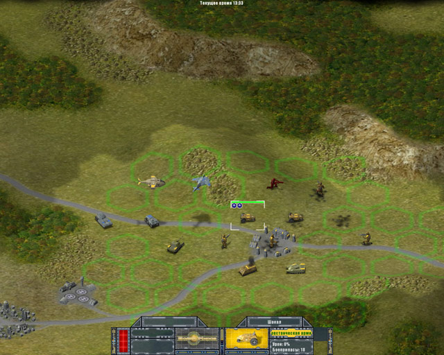 Скачать игру на пк стратегию про войну