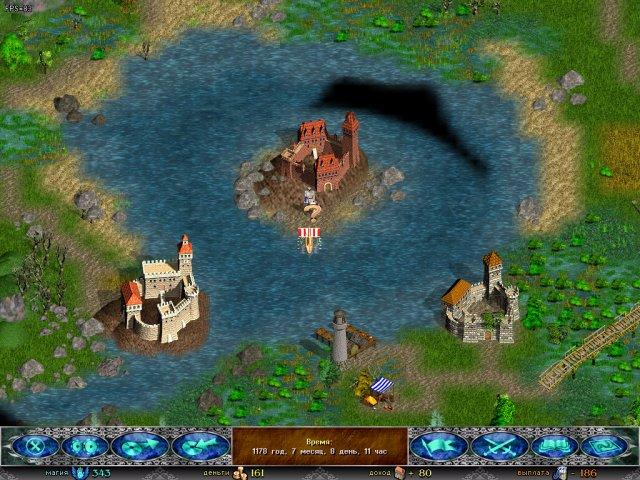 Игру Времена Раздора (Полная Версия)