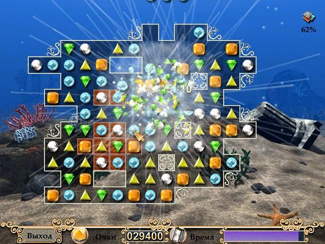 Скачать игру алмаз атлантиды на компьютер