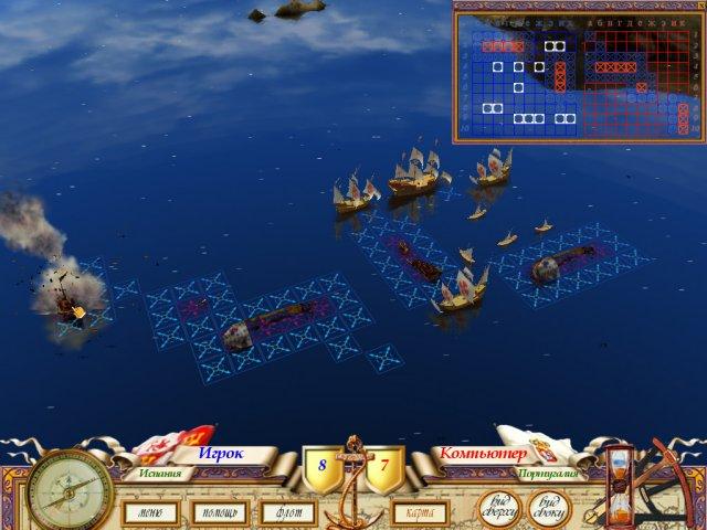 Скачать игру морская баталия на компьютер бесплатно